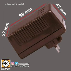 جعبه ادابتور دیواری 1A (همراه با -دوشاخ)