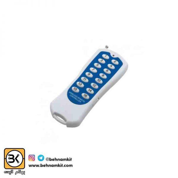 کنترل پیامکی 16 کاناله